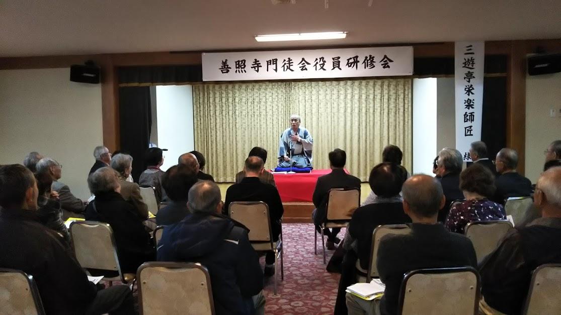大観荘にて三遊亭栄楽さんによる落語会^^